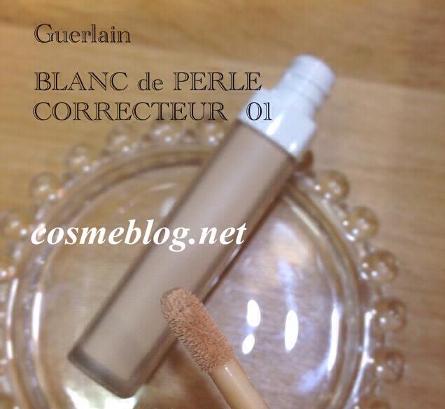 ゲラン ペルルブラン コレクター01