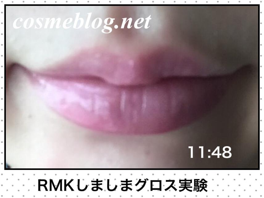 RMK ヴィンテージドロップグロス