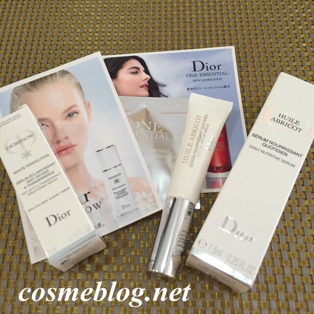 Dior(ディオール) セラムネイルオイルアブリコ