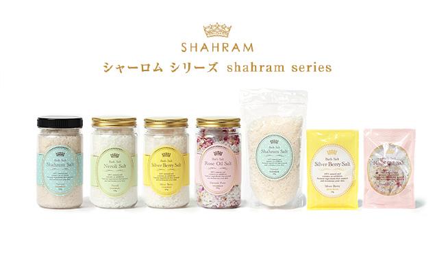 SHAHRAM(シャーロム)
