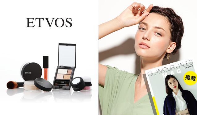 ETVOS(エトヴォス)