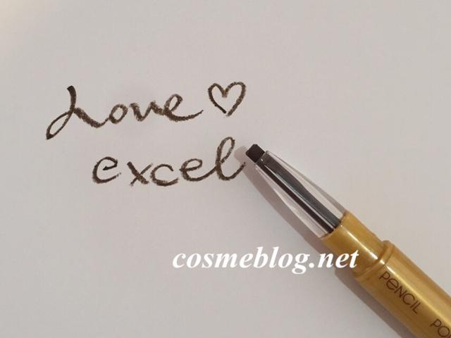 excel(エクセル) パウダー&ペンシル アイブロウEX