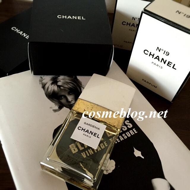 CHNANEL(シャネル)ガーデニア オードゥ トワレット