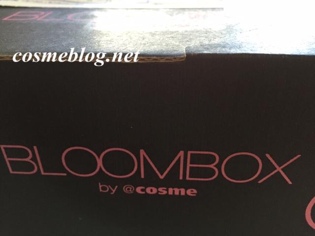 BLOOM BOX10月