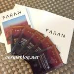 FARAN(ファラン) ナチュラル フェイスセラム