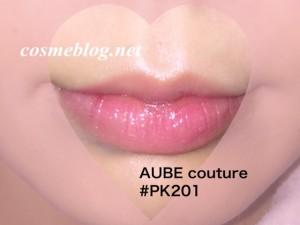 オーブ クチュール 美容液ルージュ #PK201
