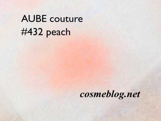 AUBE couture(オーブ クチュール) ぽんぽんチーク #432