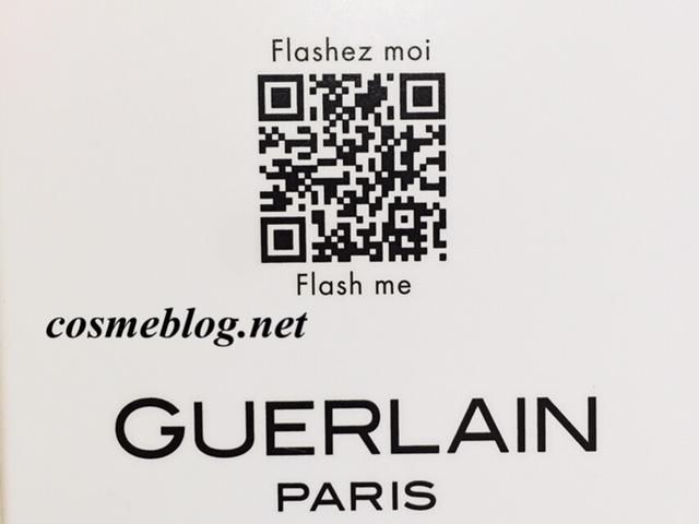 Guerlain(ゲラン) ロム イデアル コローニュ