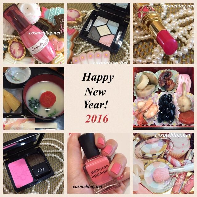 2016コスメブログ
