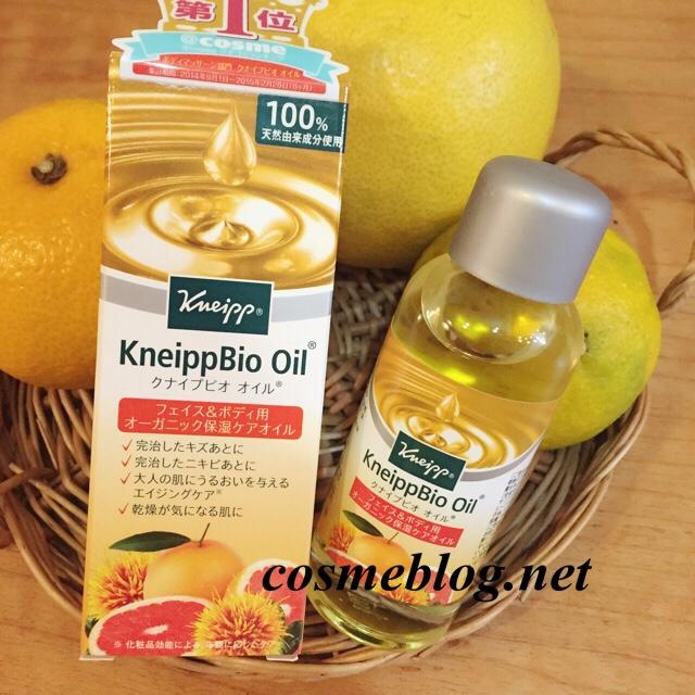 Kneipp(クナイプ) クナイプビオ オイル