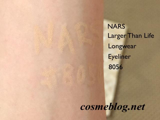 NARS ラージャーザンライフ ロングウェアアイライナー 8056
