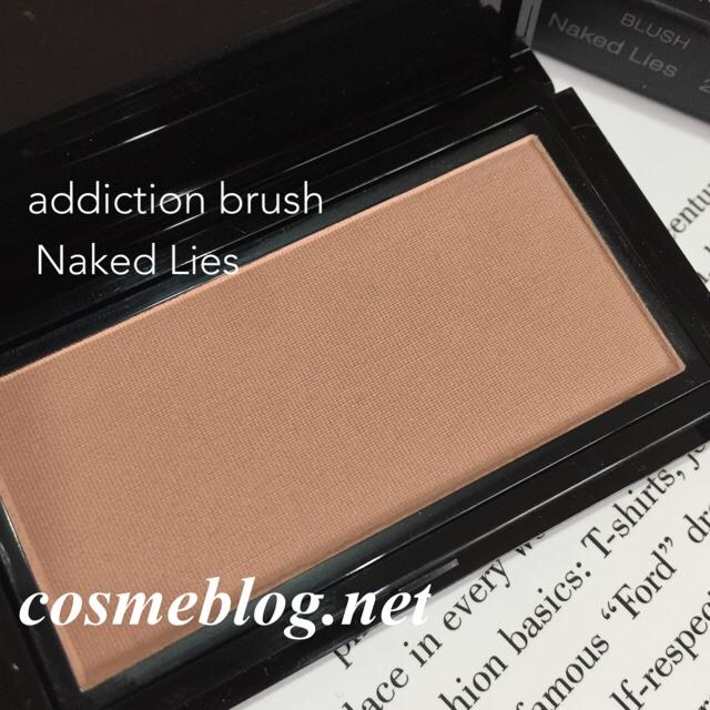 ADDICTION(アディクション) ブラッシュ Naked Lies