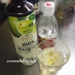 美酢ミチョ グリーンアップル