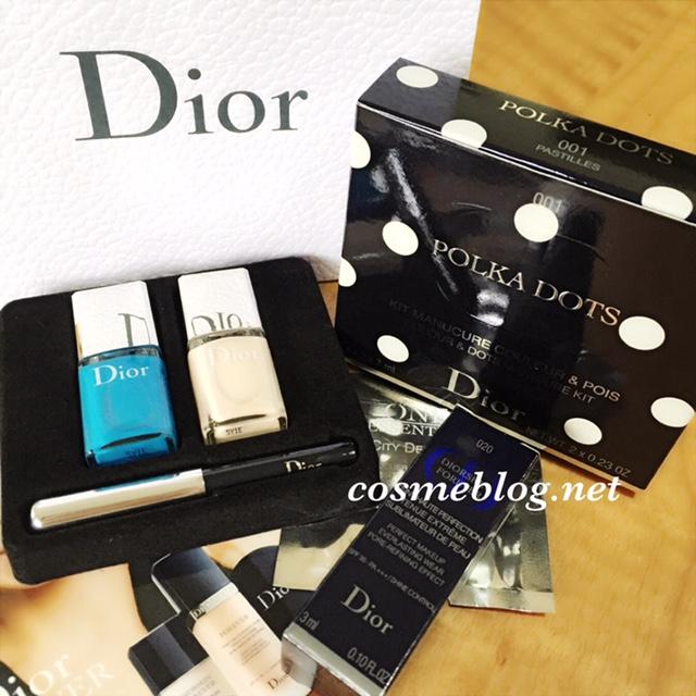 Dior(ディオール) ヴェルニ ポルカ ドット デュオ