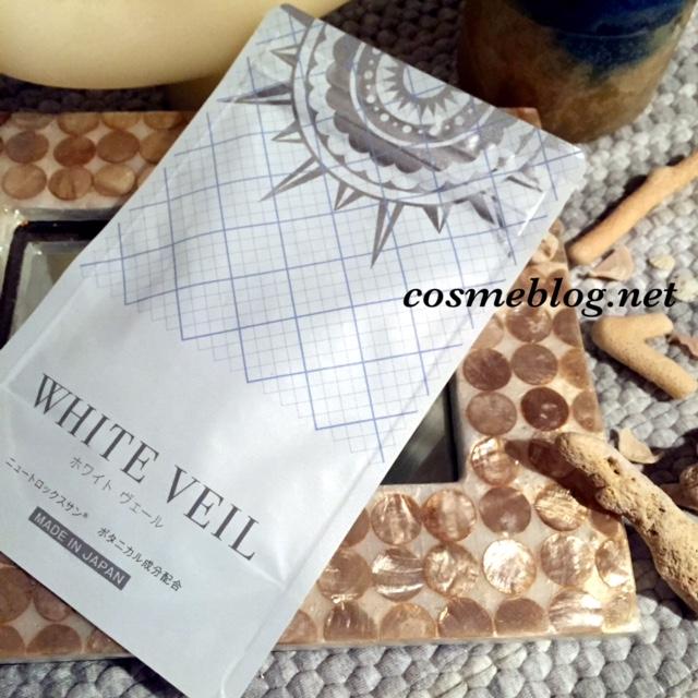 WHITE VEIL(ホワイトヴェール)