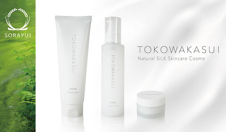 TOKOWAKASUI -常若粋- (トコワカスイ)