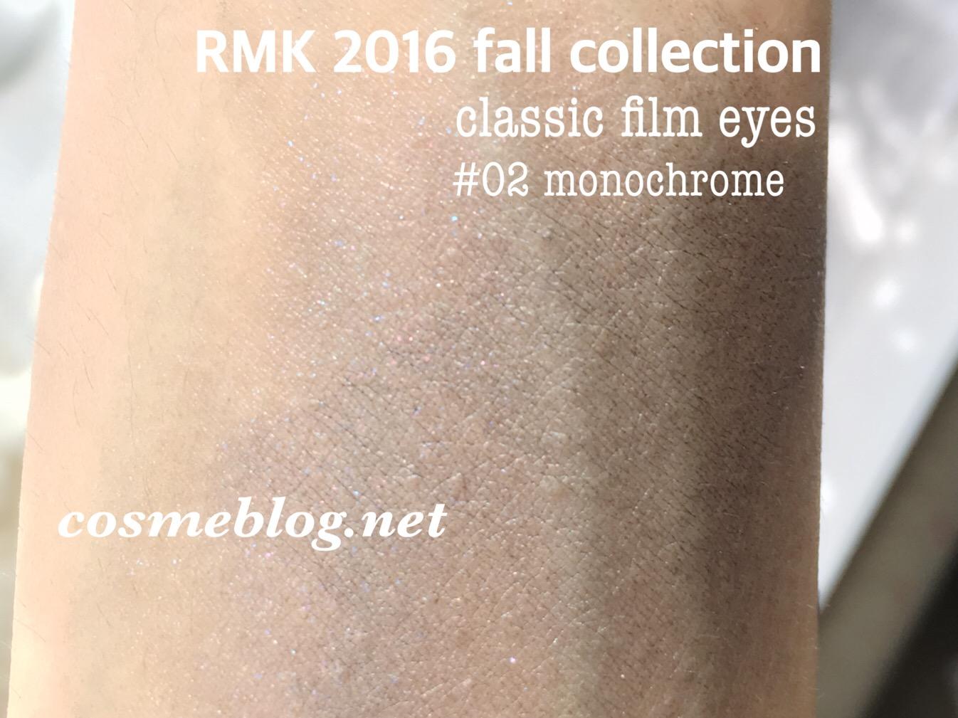 RMK クラシック フィルム アイズ#02