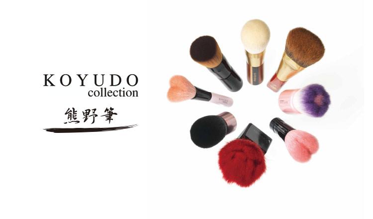 KOYUDO (晃祐堂)