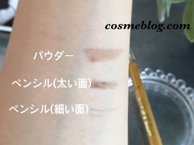 リピ☆excel(エクセル)パウダー&ペンシル アイブロウEX