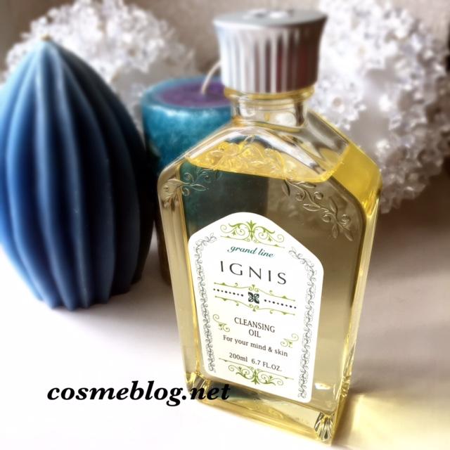 IGNIS(イグニス) クレンジングオイル