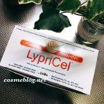 LypriCel リポソームビタミンC
