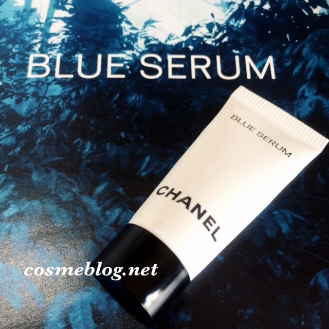 CHANEL(シャネル) ブルー セラム