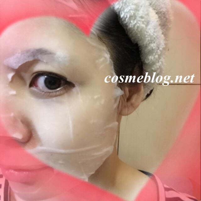 ミノン アミノモイスト ぷるぷるしっとり肌マスク