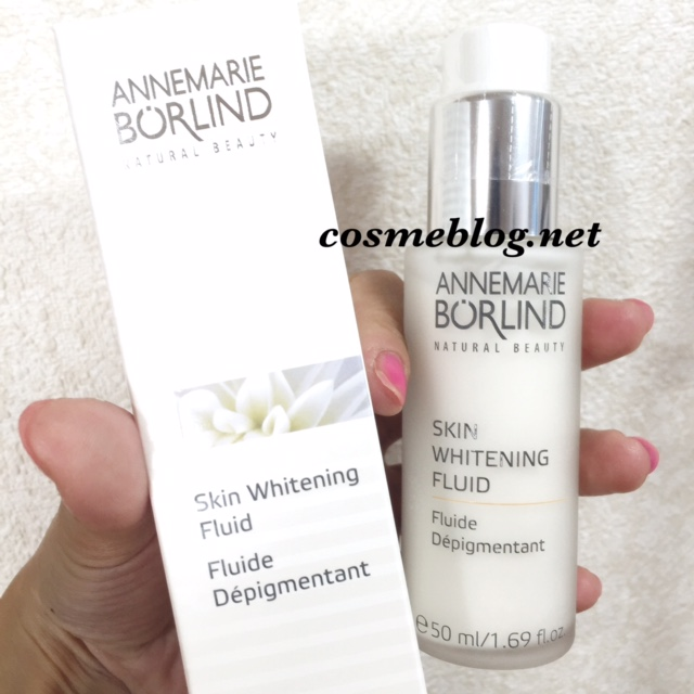 AnneMarie-Borlind-Skin-Whitening-Fluid