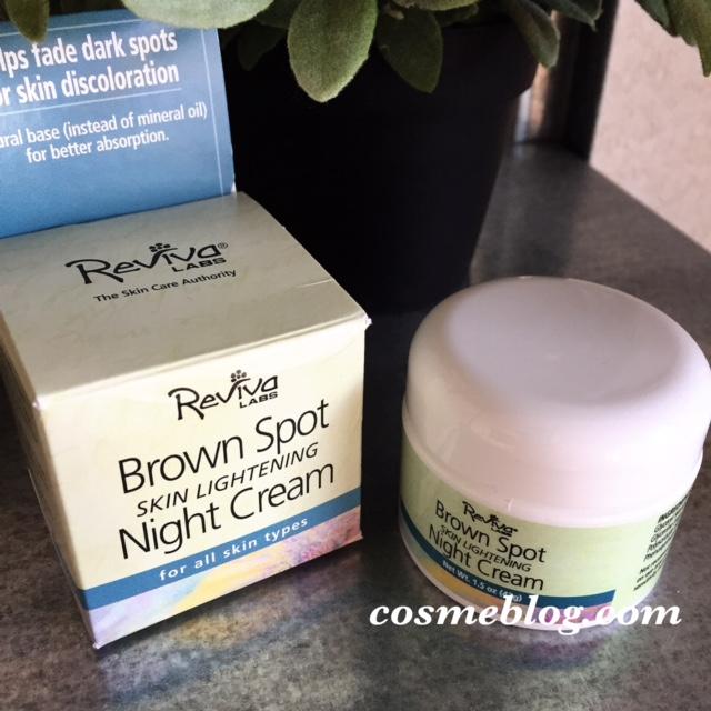 Brown Spot Skin Lightening Night Cream